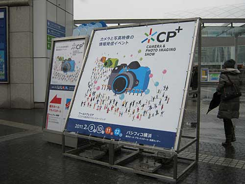 CP003.jpg